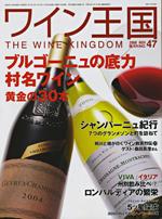 blog_winekingdom47.jpg